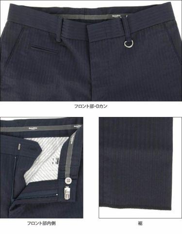 【ss特価】△ブラック&ホワイト メンズ サッカーストライプ ストレッチ ノータックス ロングパンツ BGS5010HA [2020年モデル] ゴルフウェア [春夏モデル 50%OFF] 特価 詳細5