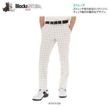 ブラック&ホワイト Black&White メンズ チェック柄 ストレッチ ノータック ロングパンツ BGS5110HB 2020年モデル 詳細2