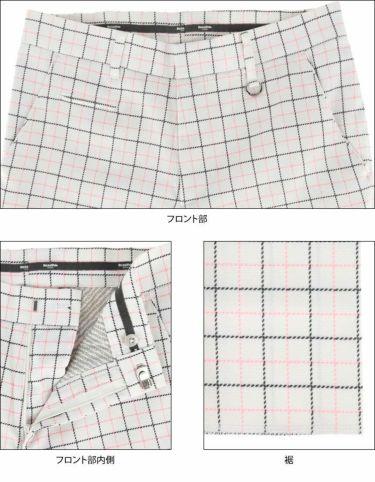 ブラック&ホワイト Black&White メンズ チェック柄 ストレッチ ノータック ロングパンツ BGS5110HB 2020年モデル 詳細5