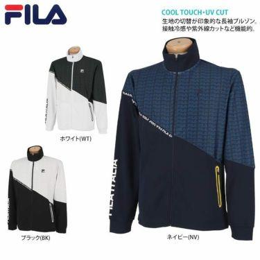 フィラ FILA メンズ カラーブロック 生地切替 長袖 フルジップ ブルゾン 740-204 2020年モデル 詳細2