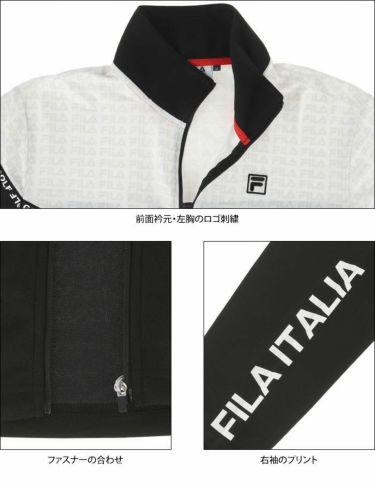 フィラ FILA メンズ カラーブロック 生地切替 長袖 フルジップ ブルゾン 740-204 2020年モデル 詳細4