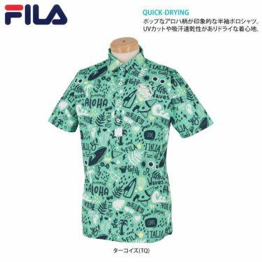 フィラ FILA メンズ アロハ柄 半袖 ポロシャツ 740-617 2020年モデル 詳細2