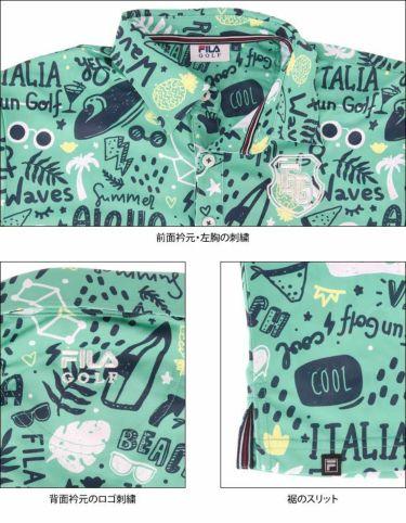 フィラ FILA メンズ アロハ柄 半袖 ポロシャツ 740-617 2020年モデル 詳細4