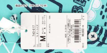 フィラ FILA メンズ アロハ柄 半袖 ポロシャツ 740-617 2020年モデル 詳細5