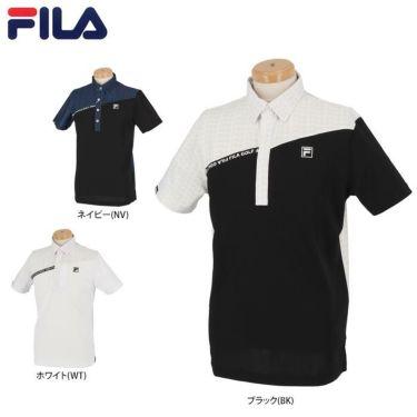 フィラ FILA メンズ カラーブロック 生地切替 半袖 ポロシャツ 740-622 2020年モデル 詳細1