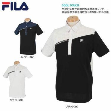 フィラ FILA メンズ カラーブロック 生地切替 半袖 ポロシャツ 740-622 2020年モデル 詳細2