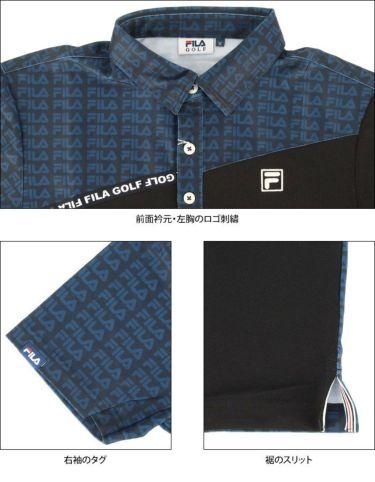 フィラ FILA メンズ カラーブロック 生地切替 半袖 ポロシャツ 740-622 2020年モデル 詳細4
