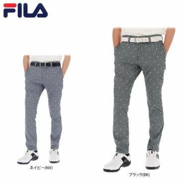 フィラ FILA メンズ ストレッチ ギンガムチェック柄 ロングパンツ 740-306 2020年モデル [裾上げ対応1●] 詳細1