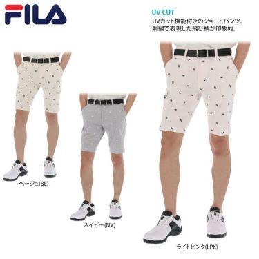フィラ FILA メンズ 飛び柄刺繍 コードレーン ショートパンツ 740-310 2020年モデル 詳細2