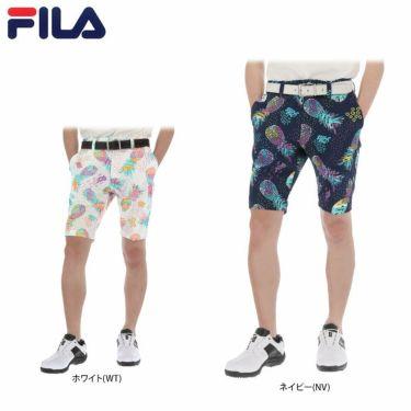 フィラ FILA メンズ パイナップル柄 ストレッチ ショートパンツ 740-312 2020年モデル 詳細1