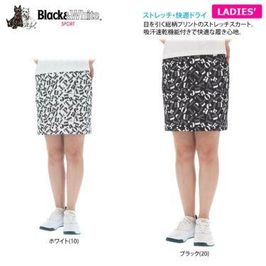 ブラック&ホワイト Black&White レディース 総柄プリント ストレッチ スカート BLS4010EE 2020年モデル 詳細2