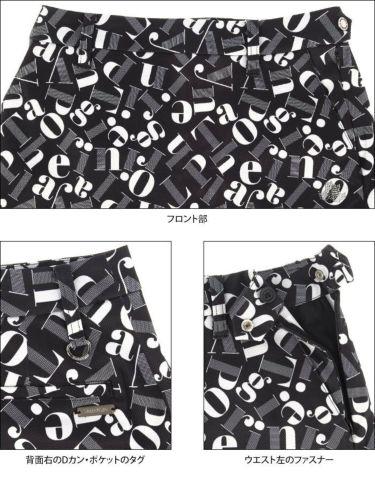 ブラック&ホワイト Black&White レディース 総柄プリント ストレッチ スカート BLS4010EE 2020年モデル 詳細5
