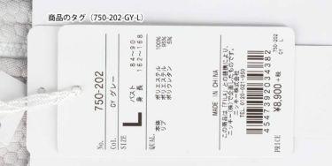 フィラ FILA レディース ハニカム ロゴプリント 長袖 フルジップ パーカー 750-202 2020年モデル 詳細2