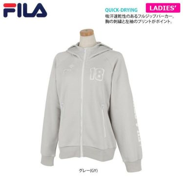 フィラ FILA レディース ハニカム ロゴプリント 長袖 フルジップ パーカー 750-202 2020年モデル 詳細3