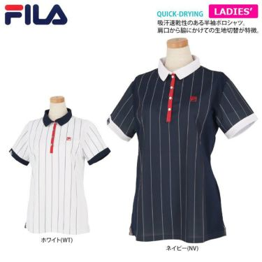フィラ FILA レディース ストライプ柄 生地切替 半袖 ポロシャツ 750-606 2020年モデル 詳細2