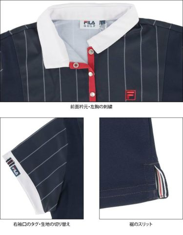 フィラ FILA レディース ストライプ柄 生地切替 半袖 ポロシャツ 750-606 2020年モデル 詳細4