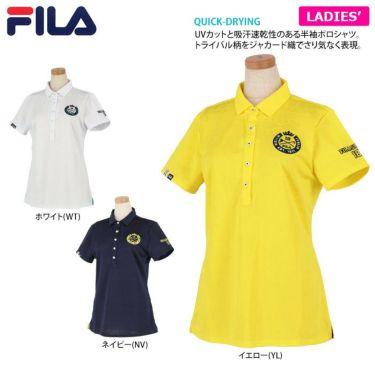 フィラ FILA レディース ジャカード トライバル柄 半袖 ポロシャツ 750-611 2020年モデル 詳細2