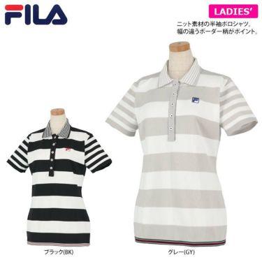フィラ FILA レディース ボーダー柄 ニット 半袖 ポロシャツ 750-613 2020年モデル 詳細2