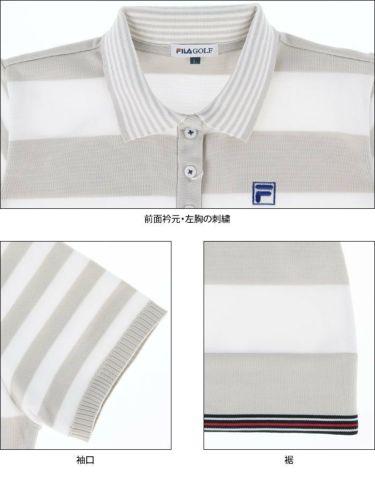 フィラ FILA レディース ボーダー柄 ニット 半袖 ポロシャツ 750-613 2020年モデル 詳細4