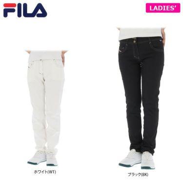 フィラ FILA レディース ロゴ刺繍 ストレッチ ロングパンツ 750-300 2020年モデル [裾上げ対応1] 詳細1