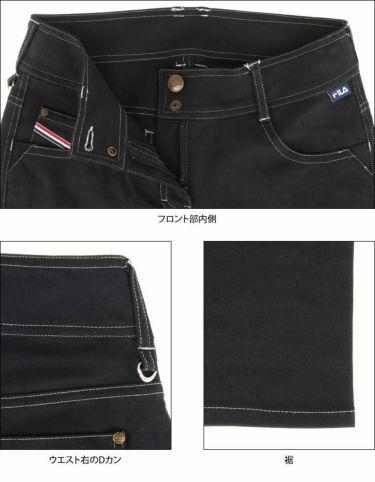 フィラ FILA レディース ロゴ刺繍 ストレッチ ロングパンツ 750-300 2020年モデル [裾上げ対応1] 詳細5