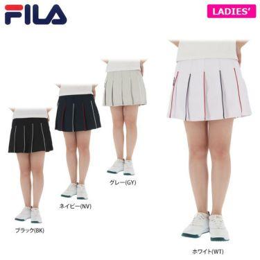 フィラ FILA レディース ハニカム パイピング プリーツ スカート 750-305 2020年モデル 詳細1