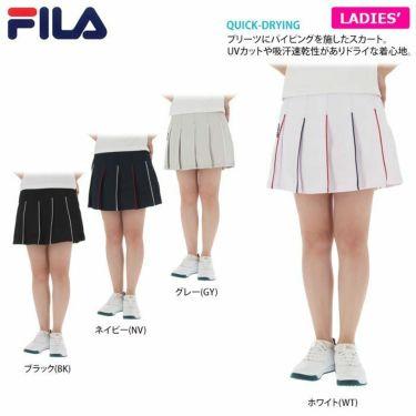 フィラ FILA レディース ハニカム パイピング プリーツ スカート 750-305 2020年モデル 詳細2