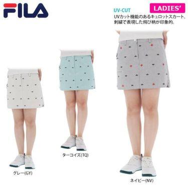 フィラ FILA レディース 飛び柄刺繍 コードレーン インナーパンツ一体型 キュロットスカート 750-312 2020年モデル 詳細2