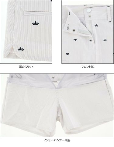 フィラ FILA レディース 飛び柄刺繍 コードレーン インナーパンツ一体型 キュロットスカート 750-312 2020年モデル 詳細5
