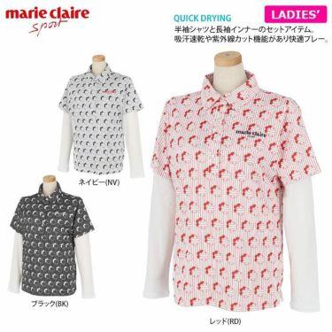 マリクレール marie claire レディース 総柄プリント 半袖 ポロシャツ & 長袖 インナーシャツ 710-506 2020年モデル 詳細2
