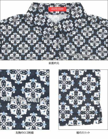 マリクレール marie claire レディース ロゴ刺繍 アラベスク柄 半袖 ポロシャツ 710-600 2020年モデル 詳細4
