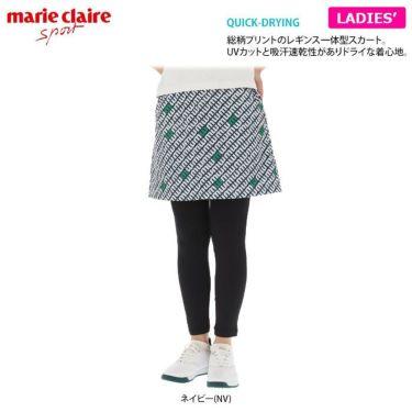 マリクレール marie claire レディース 総柄プリント レギンス一体型 スカート 710-307 2020年モデル 詳細2