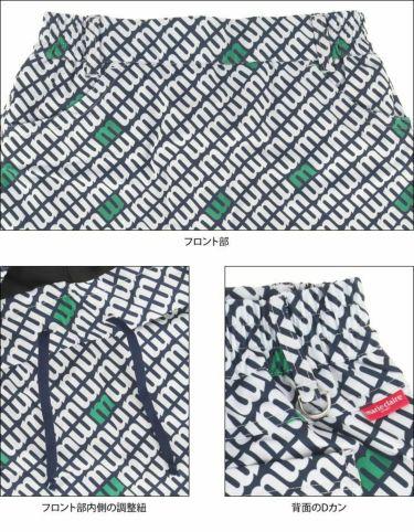 マリクレール marie claire レディース 総柄プリント レギンス一体型 スカート 710-307 2020年モデル 詳細5