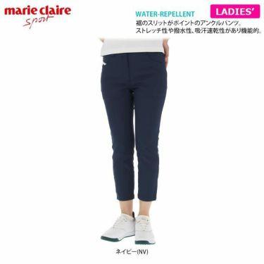 マリクレール marie claire レディース 撥水 ストレッチツイル アンクルパンツ 710-312 2020年モデル 詳細2