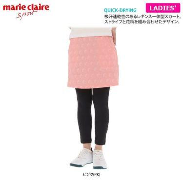 マリクレール marie claire レディース ストライプ花柄 エンボスニット レギンス一体型 スカート 710-360 2020年モデル 詳細2