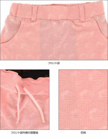 マリクレール marie claire レディース ストライプ花柄 エンボスニット レギンス一体型 スカート 710-360 2020年モデル 詳細5