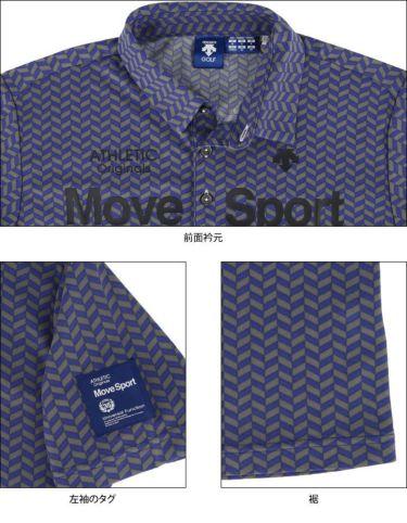 デサントゴルフ DESCENTE GOLF メンズ 鹿の子 ロゴプリント 杉綾柄 半袖 ポロシャツ DGMRJA36 2021年モデル 詳細4