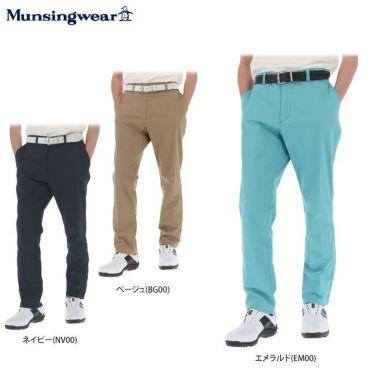 マンシングウェア Munsingwear メンズ ロゴ刺繍 綿混 ストレッチ ロング パンツ MGMRJD01 2021年モデル [裾上げ対応1●] 詳細1
