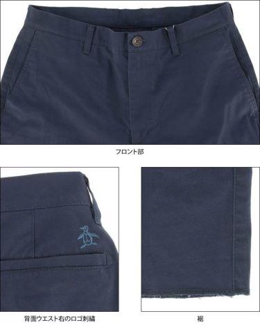 マンシングウェア Munsingwear メンズ ロゴ刺繍 綿混 ストレッチ ロング パンツ MGMRJD01 2021年モデル [裾上げ対応1●] 詳細5