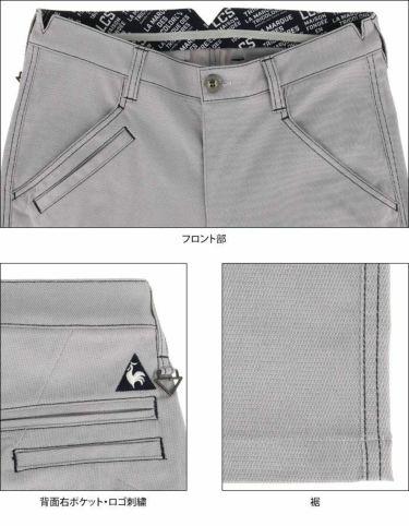 ルコック Le coq sportif メンズ ドビー ストレッチ テーパード ロングパンツ QGMRJD03 2021年モデル [裾上げ対応1●] 詳細5