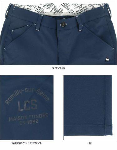 ルコック Le coq sportif メンズ ストレッチ 9分丈 テーパード ロングパンツ QGMRJD09 2021年モデル 詳細5