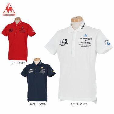 ルコック Le coq sportif メンズ ロゴ刺繍 半袖 ポロシャツ QGMRJA05 2021年モデル 詳細1
