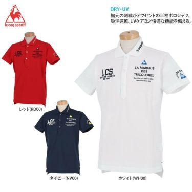 ルコック Le coq sportif メンズ ロゴ刺繍 半袖 ポロシャツ QGMRJA05 2021年モデル 詳細2