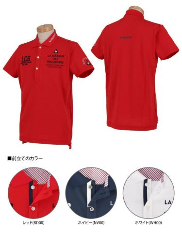 ルコック Le coq sportif メンズ ロゴ刺繍 半袖 ポロシャツ QGMRJA05 2021年モデル 詳細3