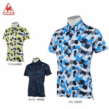 ルコック Le coq sportif メンズ カモフラージュ柄 半袖 ボタンダウン ポロシャツ QGMRJA11 2021年モデル 詳細1