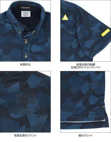ルコック Le coq sportif メンズ カモフラージュ柄 半袖 ボタンダウン ポロシャツ QGMRJA11 2021年モデル 詳細4