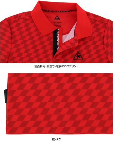ルコック Le coq sportif メンズ チェッカーフラッグ柄 半袖 ポロシャツ QGMRJA33 2021年モデル 詳細4