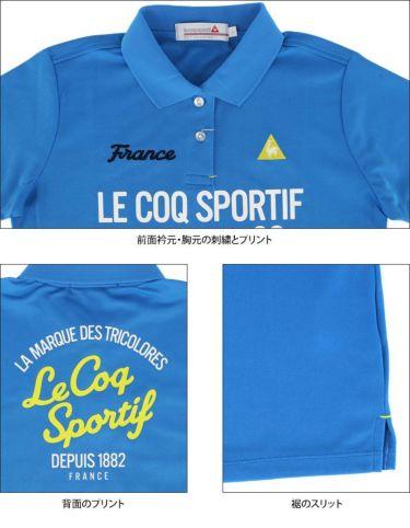 ルコック Le coq sportif レディース ロゴプリント 鹿の子 半袖 ポロシャツ QGWRJA03 2021年モデル 詳細4