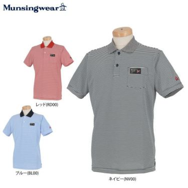 マンシングウェア Munsingwear メンズ マイクロボーダー柄 半袖 ポロシャツ MGMRJA08X 2021年モデル 詳細1