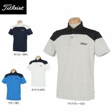 タイトリスト Titleist メンズ ロゴ刺繍 配色切替 半袖 ポロシャツ TSMC2008 2020年モデル 詳細1